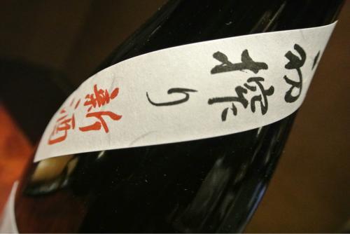 大阪市福島区のやきとり六源です!_d0199623_20421720.jpg