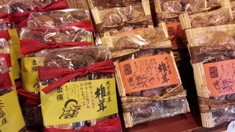 干し椎茸日本一_c0357333_18085534.jpg