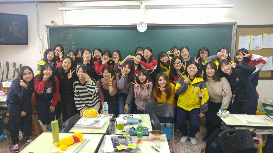 韓国の高校生と交流しました!_d0160145_15441616.jpg