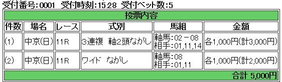 e0052353_15525393.jpg