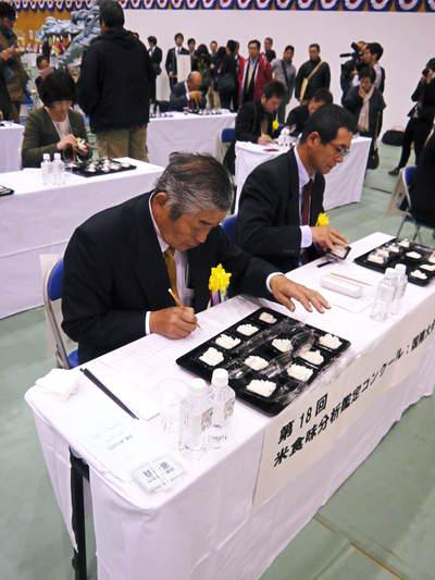 第6回菊池米食味コンクール 明日(11/17)は第2回九州のお米食味コンクールin菊池が開催されます!!_a0254656_18525574.jpg