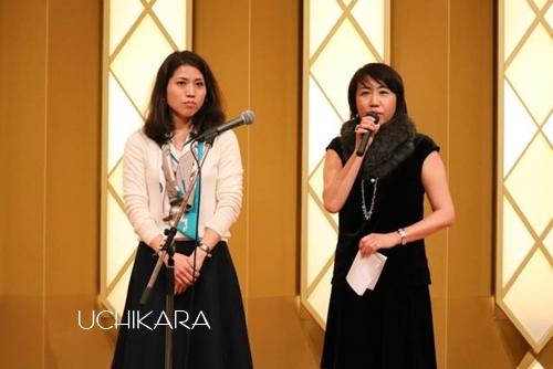 『シャイニング☆スター賞』、受賞しました!_a0129661_23442824.jpg