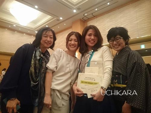 『シャイニング☆スター賞』、受賞しました!_a0129661_23575134.jpg