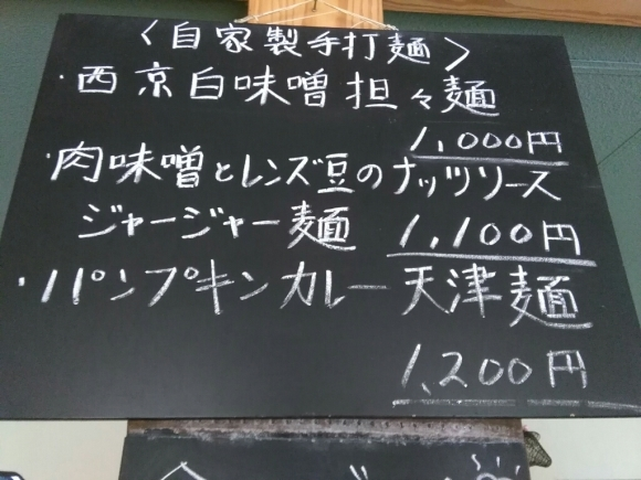 12/4日曜日 今日のRIAN ご飯_b0137064_11100802.jpg