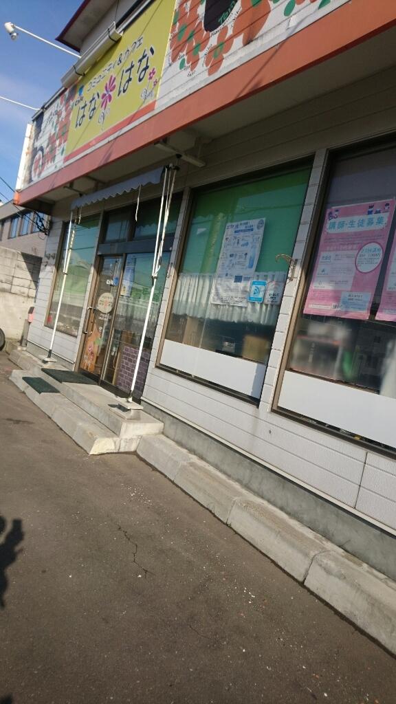 自転車で函館蔦屋書店から五稜郭駅へ_b0106766_22424495.jpg