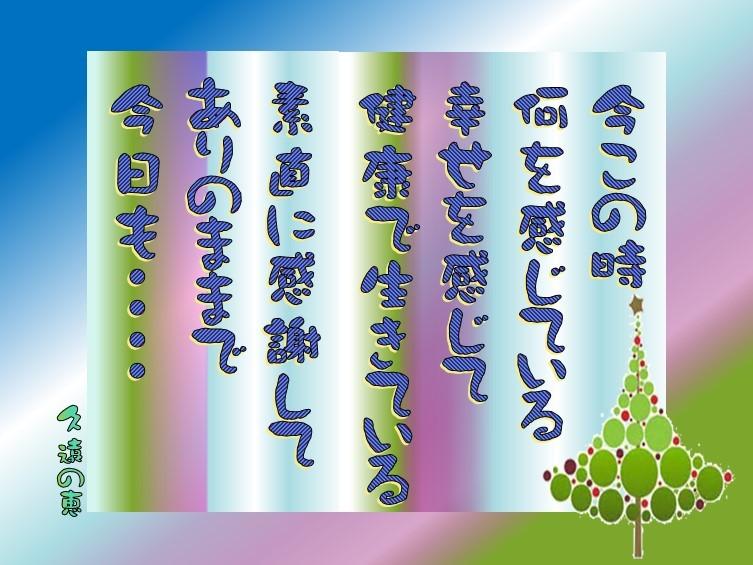 f0214467_08585103.jpg