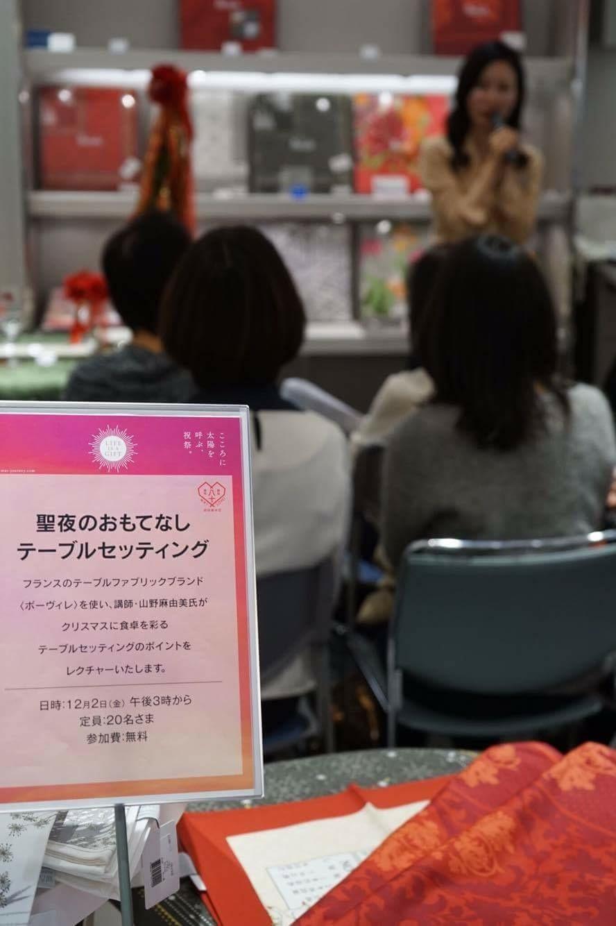 テーブルコーディネートセミナー(福岡岩田屋)_c0366777_00403867.jpg
