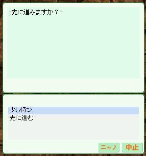d0330183_0581496.jpg
