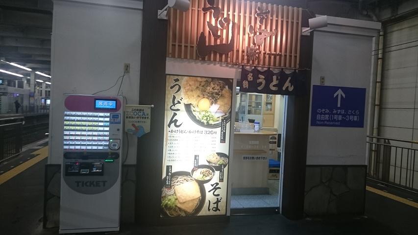 f0051283_18125661.jpg
