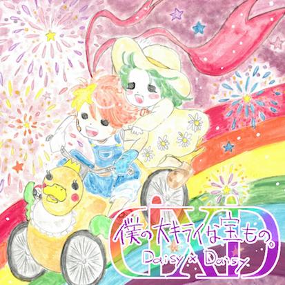 MiKAちゃんの絵本付きCDに 作曲で参加させていただきました♫_f0143188_21122405.jpg