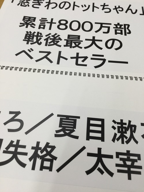 c0151691_17303698.jpg
