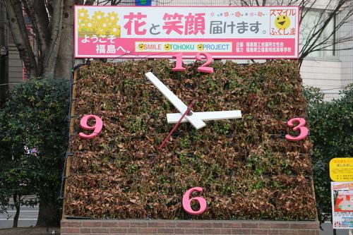 福島駅東口・西口&福島支部会場_c0075701_14282384.jpg