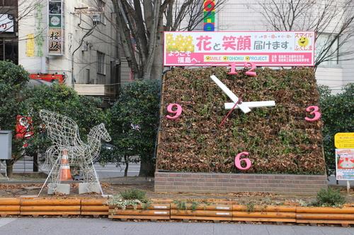 福島駅東口・西口&福島支部会場_c0075701_14282712.jpg