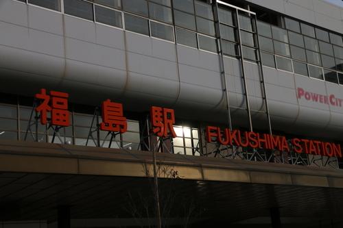 福島駅東口・西口&福島支部会場_c0075701_14342264.jpg