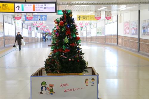 福島駅西口改札口から東口改札口への通路のイルミネーション_c0075701_175749.jpg