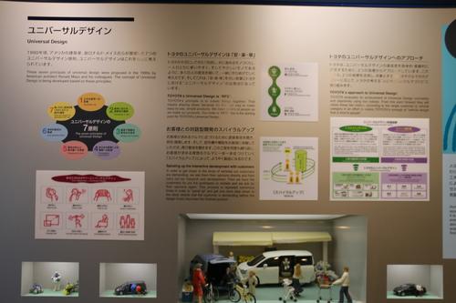 トヨタ産業技術記念館・46_c0075701_23192093.jpg