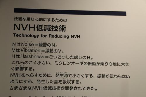 トヨタ産業技術記念館・46_c0075701_23193583.jpg