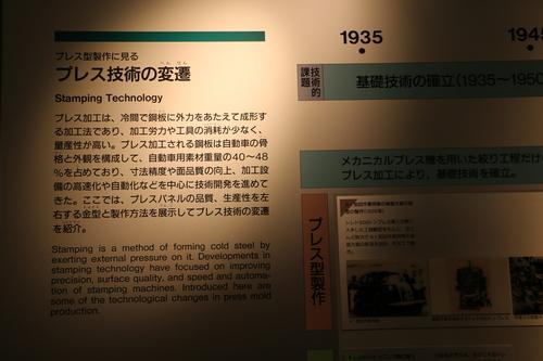 トヨタ産業技術記念館・48_c0075701_23265457.jpg