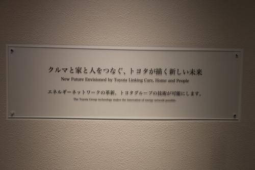 トヨタ産業技術記念館・49_c0075701_23302326.jpg