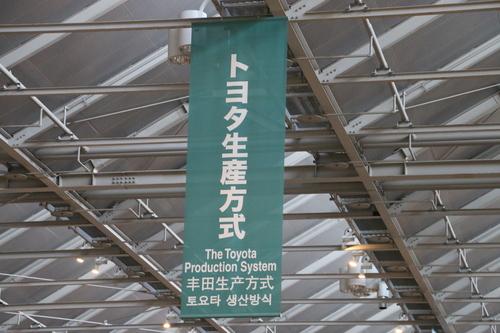 トヨタ産業技術記念館・49_c0075701_23304761.jpg