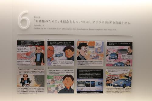 トヨタ産業技術記念館・50_c0075701_2333176.jpg