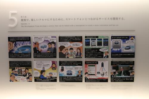 トヨタ産業技術記念館・50_c0075701_23332078.jpg