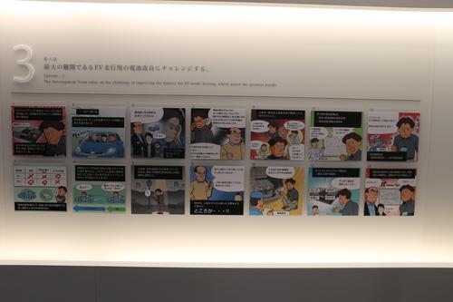 トヨタ産業技術記念館・50_c0075701_23332610.jpg