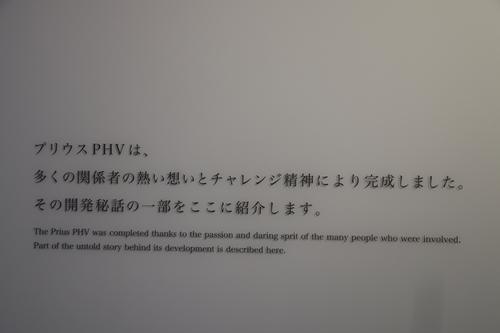 トヨタ産業技術記念館・50_c0075701_23333993.jpg