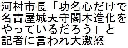 d0011701_17101085.jpg