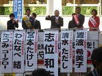 3日はナンバの演説会、4日は池田の反戦集会へ_c0133503_13445161.jpg