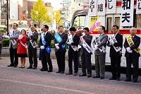 3日はナンバの演説会、4日は池田の反戦集会へ_c0133503_13451549.jpg