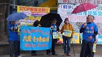 3日はナンバの演説会、4日は池田の反戦集会へ_c0133503_13453865.jpg