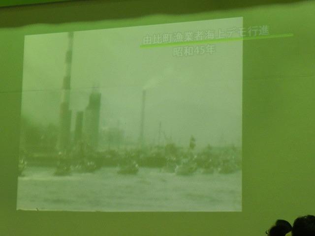 温暖化防止の賢い選択…クールチョイス22(ふじ) 公害アーカイブスと「富士市環境フェア」_f0141310_727026.jpg