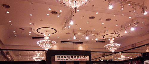津野ダンスのパーティーへ_e0137223_15261772.jpg