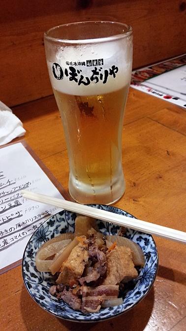 沖縄ツアー・その3(雨のドライブ)_f0050226_1018158.jpg