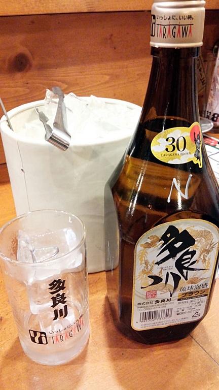 沖縄ツアー・その3(雨のドライブ)_f0050226_10234349.jpg