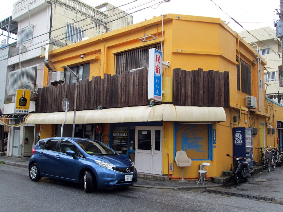 沖縄ツアー・その3(雨のドライブ)_f0050226_9334678.jpg