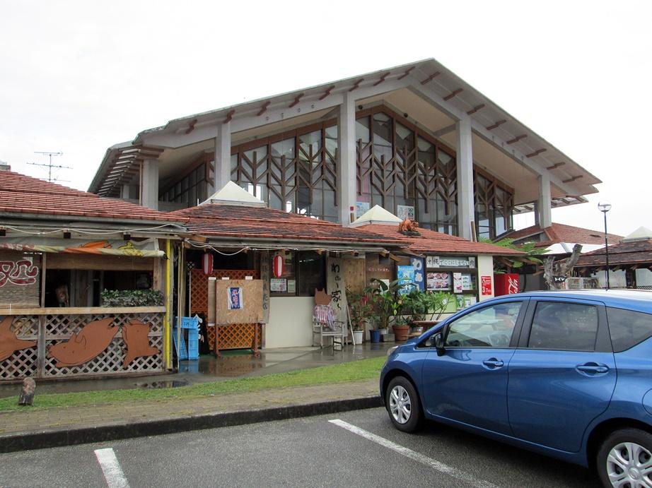 沖縄ツアー・その3(雨のドライブ)_f0050226_9364994.jpg