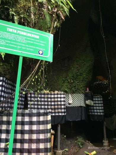 """トゥカッ・チュプンの滝へ行ってみました。その1 \""""Jalan2 ke Air Terjun Tukad Cepung I\""""_a0120328_17251792.jpg"""