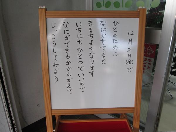 c0157030_19565779.jpg