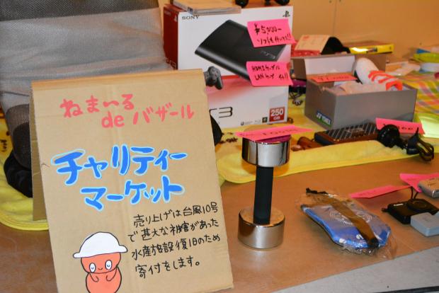 野田村プチよ市のあとは、のだワイン会なのだ☆_c0259934_16495658.jpg