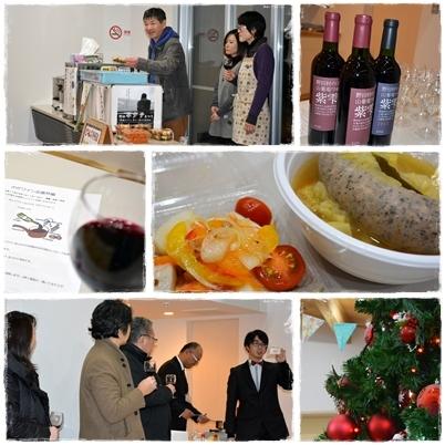 野田村プチよ市のあとは、のだワイン会なのだ☆_c0259934_17011164.jpg
