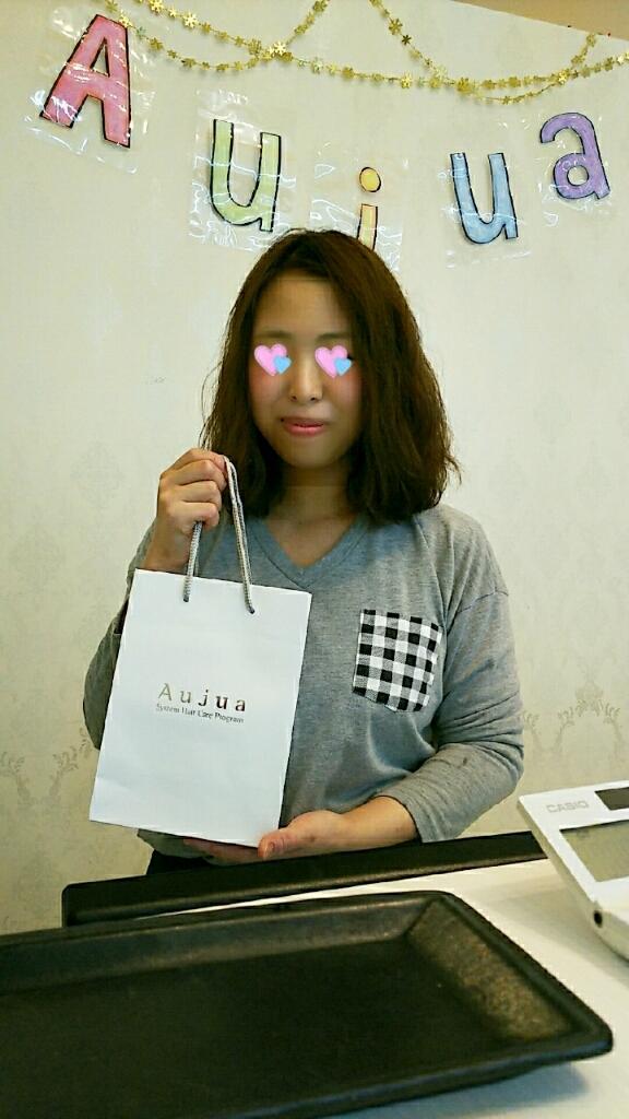 シュウ美濃加茂店_a0272042_12450631.jpg