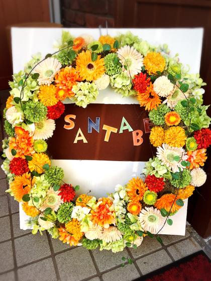 SANTABE (サンタベ)_e0292546_05560716.jpg