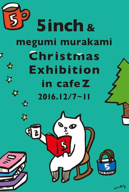 『5inch & megumi murakami Christamas Exhibition in cafeZ』_a0017350_21295255.jpg