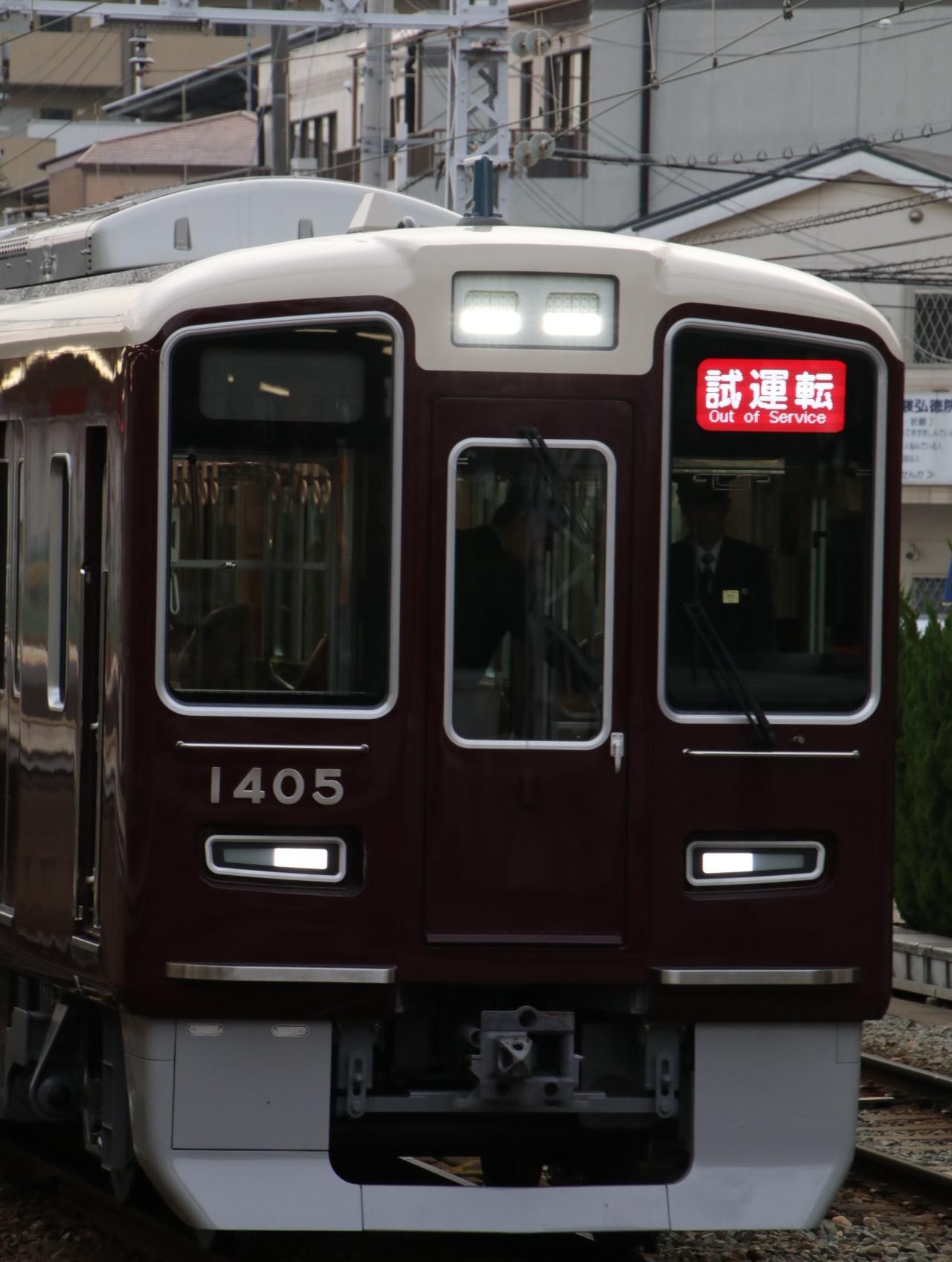 阪急1305F 試運転_d0202264_1810372.jpg