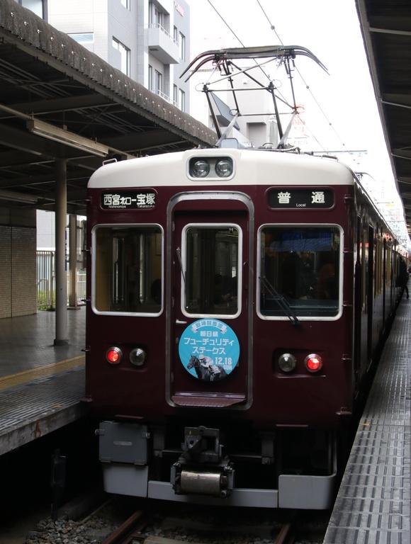 阪急7001F 阪神競馬 看板車_d0202264_1842668.jpg