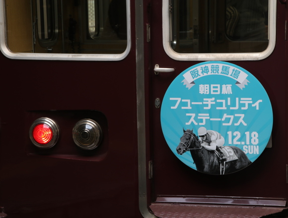 阪急7001F 阪神競馬 看板車_d0202264_18454100.jpg