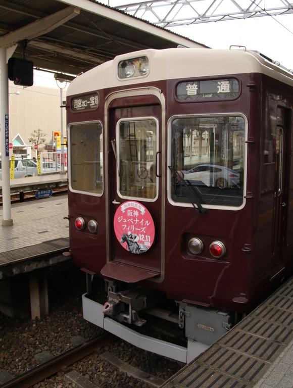 阪急7001F 阪神競馬 看板車_d0202264_1852352.jpg