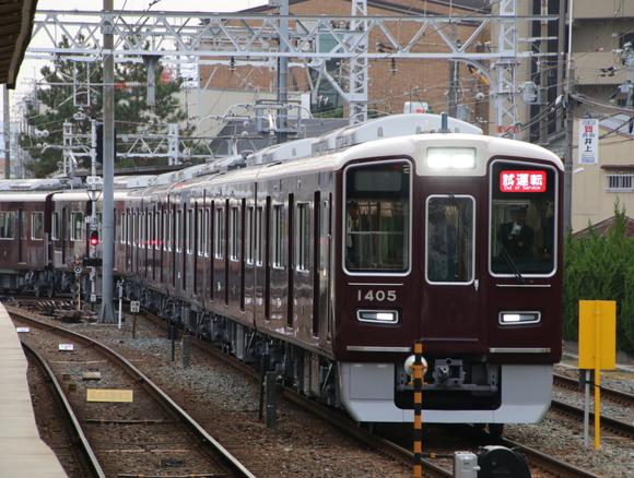 阪急1305F 試運転_d0202264_1891760.jpg